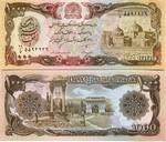 Afghanistan 1000 Afghanis (1990) (Serial # 67/Sheen 95356xx) UNC