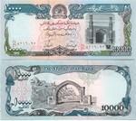 Afghanistan 10000 Afghanis (1993) AU-UNC