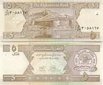 Afghanistan 5 Afghanis (2002) (Serial # 5/nun-pe 42165xx) UNC