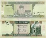 Afghanistan 10 Afghanis (2002) (Serial # 6/dal 23826xx) UNC