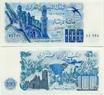 Algeria 100 Dinars 1981 (05357/586xx/05701056xx) UNC
