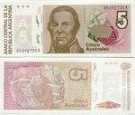 Argentina 5 Australes (1986) (89.155.9xxA) UNC