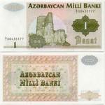 Azerbaijan 1 Manat (1992) (A/1 00435183) UNC