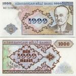 Azerbaijan 1000 Manat (1993) (BD1310xxx) UNC