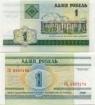 Belarus 1 Ruble 2000 (VA(BA)20742xx) UNC