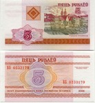 Belarus 5 Rubleu 2000 (BA52792xx) UNC