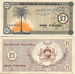 Biafra 1 Pound (1967) (Ser#varies) (circulated) F