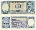 Bolivia 500 Pesos Bolivianos 1981 (C/021514xx) UNC
