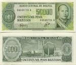 Bolivia 50000 Pesos Bolivianos 1984 (465913xxA) AU-UNC