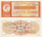 Bolivia 5 Million Pesos Bolivianos 1985 (B15931xxx) AU