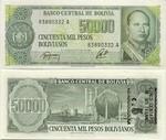 Bolivia 5 Centavos on 50000 Pesos Bolivianos (1987) (8389xxxxA) AU
