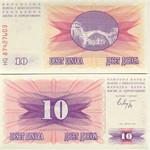 Bosnia & Herzegovina 10 Dinara 1992 (HG/874216xx) UNC