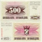 Bosnia & Herzegovina 500 Dinara 1992 (BB/228555xx) UNC