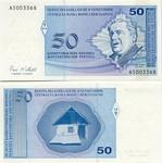 Bosnia & Herzegovina 50 Convertibilnih Pfeniga (1998) (A50033xx) UNC