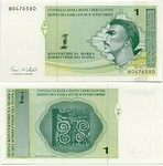 Bosnia & Herzegovina 1 Convertible Marka (1998) (B00084xx) UNC
