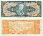 Brazil 2 Cruzeiros (1956-58) (393A/0426xx) UNC