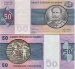 Brazil 50 Cruzeiros (1980) (A04646/xxxxxx) UNC