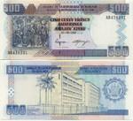 Burundi 500 Francs 1999 (AL2134xx) UNC