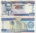 Burundi 500 Francs 1995 (R0534xx) UNC