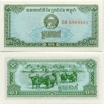 Cambodia 0.1 Riel (1 Kak) 1979 (HU43924xx) UNC