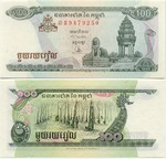 Cambodia 100 Riels 1995 (LoKha9479228) UNC