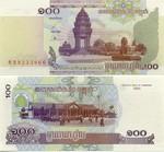 Cambodia 100 Riels 2001 (NoBo61406xx) UNC