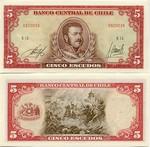 Chile 5 Escudos (1964) (E12/09200xx) UNC