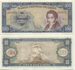 Chile 100 Escudos (1962-75) (B12/08597xx) UNC