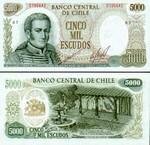 Chile 5000 Escudos (1967-) (B16/01794xx) UNC