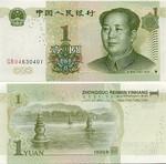 China 1 Yuan 1999 (AP592974xx) UNC
