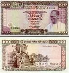 Ceylon 100 Rupees 27.8.1974 (W/75 35511) UNC