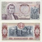 Colombia 10 Pesos 1980 (684943xx) UNC