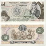 Colombia 20 Pesos Oro 1983 (059513xx) UNC
