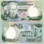 Colombia 200 Pesos Oro 1992 (013891xx) UNC