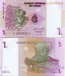 Congo D.R. 1 Centime 1997 (A00316xxZ) UNC