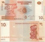 Congo D.R. 10 Francs 2003 (H05353xxL) UNC