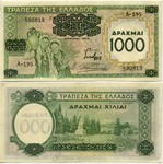Greece 1000 Drachmai 1939 (Z-150/096432) (lt. circulated) XF