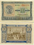 Greece 10 Drachmai 1940 (B35/419083) (lt. circulated) XF