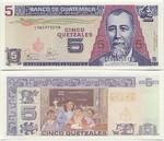 Guatemala 5 Quetzales 2003 (C365975xxB) UNC