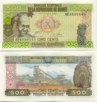 Guinea 500 Francs 1985 (AB469943x) UNC