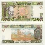 Guinea 500 Francs 1998 (GH0039xx) UNC