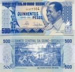 Guinea-Bissau 500 Pesos 1990 (CC3791xx) UNC