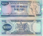 Guyana 100 Dollars (1989) (A/31 1227xx) UNC
