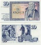 Iceland 10 Kronur (1981) (A1176769x) UNC