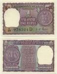 India 1 Rupee 1972 (T20/9783xx) UNC