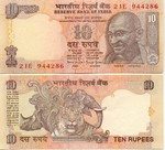"India 10 Rupees (1996) (24A/5400xx) Letter ""R"" UNC"