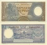 Indonesia 10 Rupiah 1963 (UBA02254x) UNC