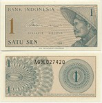 Indonesia 1 Sen 1964 (AGM0274xx) UNC