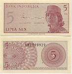 Indonesia 5 Sen 1964 (Replacement: XBJ004654) UNC-