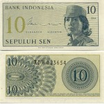 Indonesia 10 Sen 1964 (Replacement: XDW0237xx) UNC